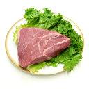 【今月のお買得】バーベキューに! ランプ・イチボ(ピッカーニャ・アルカトラ) 牛肉 約500g【要冷凍】【あす楽対応】【シュラスコ】【牛ブロック肉】【ステーキ肉】