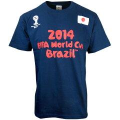 FIFAワールドカップ応援グッズTシャツを着て一緒に日本を応援しよう♪Vamos Japon!!!2014 FIFA ...
