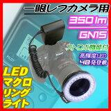 LEDライト・撮影照明