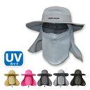 【送料無料】登山 帽子 UV対策 つば広 飛ばない紐付き 調...