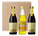 【生醤油】【オリーブオイル】郷土味紀行調味料セットE【マルキン】