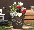 【15%OFF】植木鉢プランターファイバーストーン[194-952S]8号おしゃれ可愛い丸型花アンティーク風ガーデニング