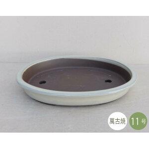 [Verkauf] Japanischer Topf Bonsai-Topf [5089-1] Blumentopf Manko-Ware Keramik im japanischen Stil Hergestellt in Japan Nr. 11 Okame Oval Klein (Größe 33,0 × Tiefe 26,0 × Höhe 5,5 cm)