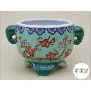 [Verkauf] Japanischer Topf Bonsai Topf Chinesischer Topf (Hergestellt in Guangdong) [980-0717] Mini Bonsai Blumentopf Porzellan im japanischen Stil (Größe 14,0 x Breite) (Tiefe 10,5 x Höhe 9,0 cm)