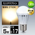 led電球 E17 調光器対応 40W相当 ミニクリプトン球 小形 電球色 17mm PSタイプ 直径35mm LED ミニクリプトン ミニクリX