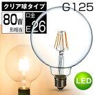 LED���ꥢ�ŵ�100W�����ܡ��룱����������������E26��ȥ?��ƥ��������뤵����ʷ�ϵ���Ż뤷���ץ�ߥ���LED�ŵ太�����LED����