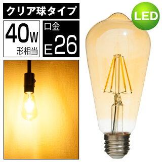 led電球40W形wifi