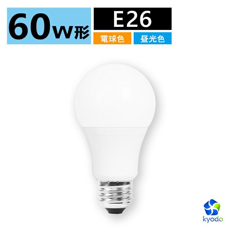 https://thumbnail.image.rakuten.co.jp/@0_mall/kyodoled/cabinet/03856180/imgrc0074022953.jpg