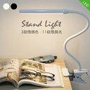 クリップライト 目に優しい 電気スタンド 勉強用 デスクライト コードレス 3段調光 卓上ライト 読書灯 ナイトライト付き led 超大容量2000mAh 360°回転 USBポート付き