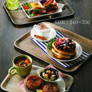 全5色 食洗機対応 カフェトレー 24×35cm[ユーロラミネートトレー MA2435](木製トレー 木目調トレー ウッドトレー ウッディートレー お盆 トレイ 業務用)喫茶店 ビュッフェ モーニング コーヒー でのご使用に!インスタ映えトレー