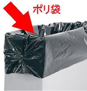 施設用品 消耗品 トイレ備品 黒ポリ袋 中が見えない サニタリーボックスST-F9黒ポリブクロ 1ケース200枚入 (山崎産業)[DP-27L-SA-OP]