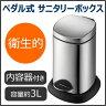 [汚物入れ・トイレ用ゴミ箱]サニタリーボックスST-M3(容量約3L)(山崎産業)[DP-28L-SA]ペダル式で衛生的/女性用トイレに/小型・コンパクトタイプ/内容器付で回収・掃除が簡単/ダストボックス トイレポット 蓋付 トイレ備品・業務用