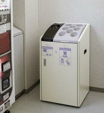 ※代引不可 送料無料 紙コップ用ゴミ箱 飲み残し回収 オフィス|フードコート|構内・自販機横 紙コップ用ダストボックスK-500 (山崎産業)
