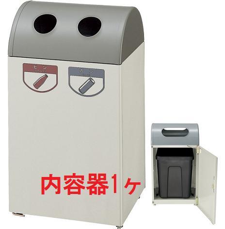 ※代引不可【屑入れ・ゴミ箱】【屋内用】【分別回収用】リサイクルボックスE-2(カン・ビン用)※カラー選択 (山崎産業)[YW-54L-ID]:業務用メラミン食器の通販KYOEI
