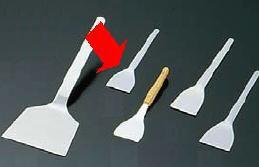 鉄板焼・お好み焼き用品 18-0ステンレス製 厚口 文字ヘラ 27×110 (7-0939-0901)