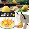 果汁搾り機カジュッタCJT3-04世界初!皮を切らずに簡単操作でグレープフルーツをそのまま粗搾り!ホテル・バー・カフェ・テーマパーク・サービスエリアなどで大活躍!