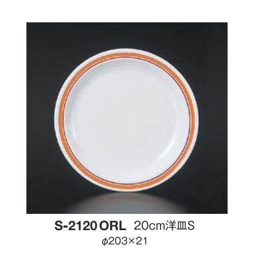 食器・カトラリー・グラス, その他 10 20cmS 203mm H21mm S-2120ORL E5