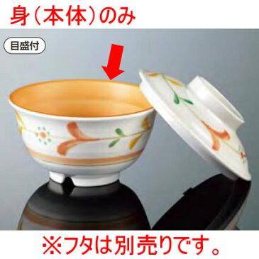 メラミン 丸茶碗 直径122mm H66mm 400cc 身(ふたは別売り) 双葉つなぎ・DC[A71BFU] マルケイ 業務用 食洗機対応 割れにくい 丈夫 業務用 プラスチック 樹脂 食器 皿 バイキング D8