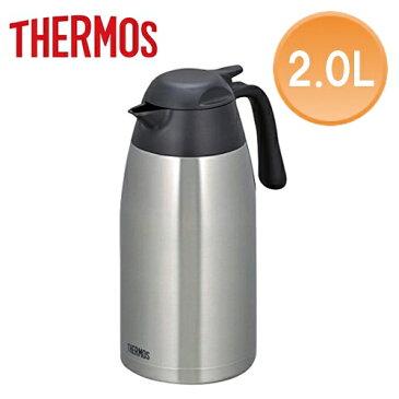 THERMOS/サーモス ステンレス卓上ポット 2L THX-2000SBK(ステンレスブラック)卓上用真空断熱ステンレスポット 人気のTGSシリーズ後継品!抜群の保温力。片手でラクラク注げる! 広口7cm。焼酎のお湯割り・コーヒー、お店などで業務用としても (6-0790-0704)