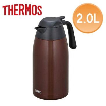 THERMOS/サーモス ステンレス卓上ポット 2L THX-2000TAME(溜)卓上用真空断熱ステンレスポット 人気のTGSシリーズ後継品!抜群の保温力。片手でラクラク注げる! 広口7cm。焼酎のお湯割り・コーヒー、お店などで業務用としても (6-0790-0904)