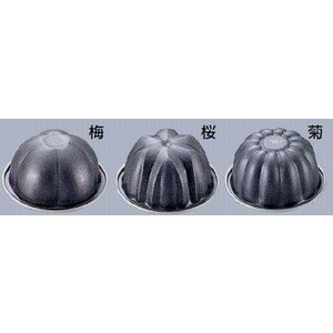 製菓用品・ゼリー型 お菓子作り・道具 ブラック・フィギュア ゼリーカップ型 D-033菊 (7-0998-1703)