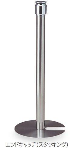 【パーティション】【誘導】【受け身(ベルトなし)】ベルトガイドパーテーション(スタッキング) エンドキャッチ (テラモト)[SU-656-310-0]:業務用メラミン食器の通販KYOEI