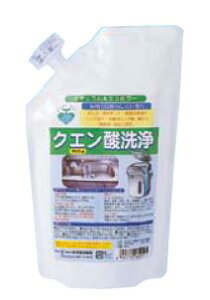 除菌剤・消毒液 電気ポット、食器洗い機のお手入れ、水回りのお掃除に! クエン酸洗浄 500g (8-1273-1101)
