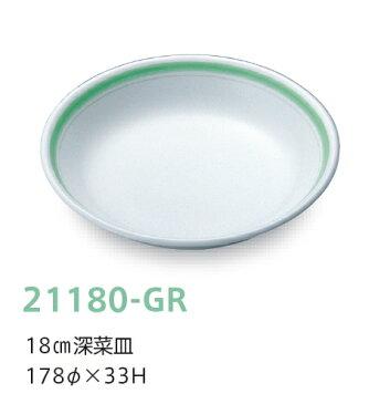 強化磁器子供用食器 サークルグリーン 18cm深菜皿 (178×33mm) キッズメイト(朝日化工)[21180-GR] 業務用 小学校・学校給食向け