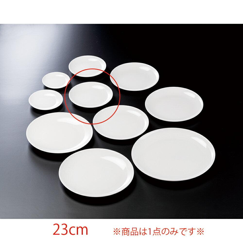 食器, 皿・プレート  23cm (227H26mm) ML1-35-4