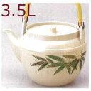 有田焼 薬用土瓶 165129 濃十草(小)土瓶(460ml)(胴径11× 幅13.5× 高さ9.5cm)