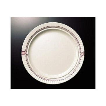 メラミン エスカルゴ 21cmサラダ皿 (217×23mm) マンネン/萬年[SK-7803] 業務用 プラスチック製 メラミン製 樹脂製 洋食器 丸平皿 サラダプレート ライス皿