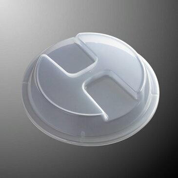 ポリプロピレン 19cm用 丸カバー 直径202mm H40mm クリア PPカバー[PP019CL] マルケイ 業務用 食洗機対応 割れにくい 丈夫 業務用 プラスチック 樹脂 食器 皿 D8
