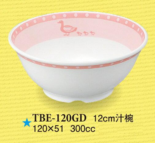 キッズ用食器, その他  12cm (12051mm300cc) TBE-120GD ()