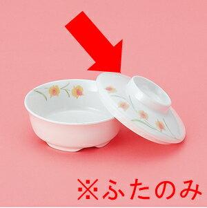メラミン製 ハミングone 丸小鉢(ふた) スリーライン[GER-467F] 食器 メラミン プラスチック製 樹脂製 温冷配膳車対応 病院 施設 皿 器
