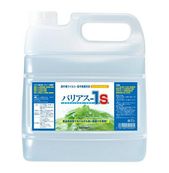 掃除用洗剤・洗濯用洗剤・柔軟剤, 除菌剤  -1S 4L ( ) 5711001