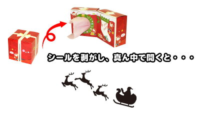 冬季限定(送料無料)クリスマス1R27.5mW60ロール入(10055089)イトマントイレ2016年ChristmasXmasX'masクリスマスサンタトナカイプレゼントイブイヴ