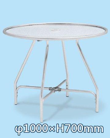 ※代引不可【テーブル】【金属製(アルミ)】【パラソル対応】ガーデンアルミテーブル(組立式) φ1000×H700mm (テラモト)[MZ-610-030-0]:業務用メラミン食器の通販KYOEI