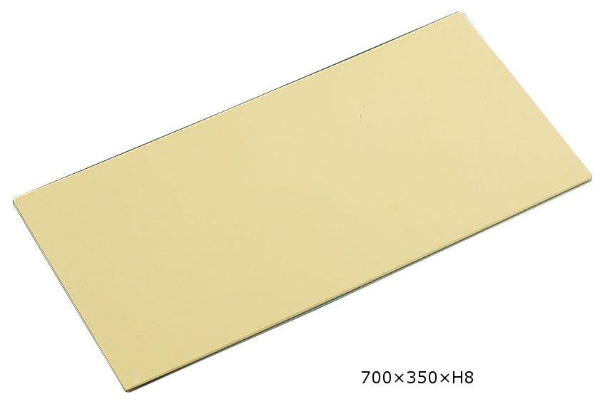 業務用品・店舗用品, その他  8mm(700350H8)CS735 (7-0352-0207)