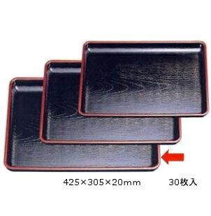 [30枚入]特売品 ABS製 えびす盆尺4 黒天朱(425×305×20)(お盆 和風 トレー 定食用)(7-964-2...