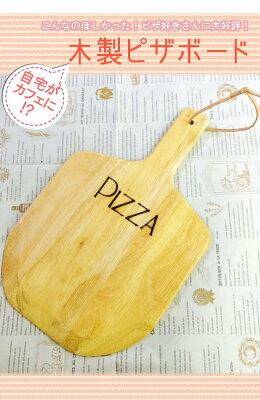 【ピザ皿】【厨房用品】木製ピザピール(大)(300×330×全長460)(0657-1101)