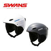 スワンズ スノーボード ヘルメット