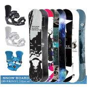 スノーボード2点セット板ビンディングキャンバーバイン冬ウィンタースポーツゲレンデスノボ初心者ビギナー中級者ユニセックスメンズレディース