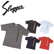 【取り寄せ対応】久保田スラッガーTシャツカモフラージュ織柄G-07