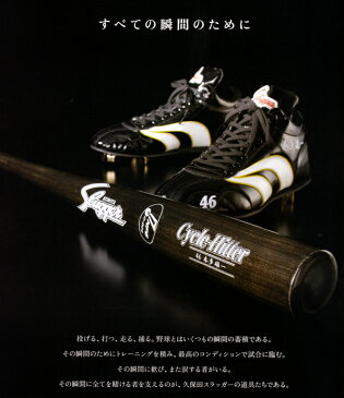 kubota slugger 久保田スラッガー 野球 軟式グローブ 少年用 オールラウンド用 LH RH 右投げ 左投げ グラブ KSN-J4V
