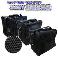 剣道防具袋ナイロン角型ボストン3WAY防具袋