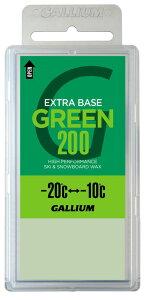 GALLIUM〔ガリウム〕EXTRA BASE WAXエクストラベースワックス GREEN(200g)SW2077スキー・スノーボード兼用