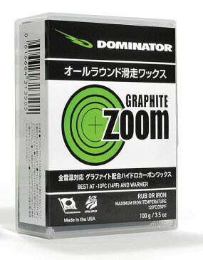 DOMINATOR(ドミネーター)ZOOM HIGH PERFOMANCE SERIESZOOM GRAPHITE(ズームグラファイト)400gスノーボード・スキー兼用 ワックス wax メンテ メンテナンス用品