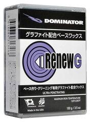 re_new_graphite