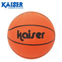 Kaiser カイザー キャンパスバスケットボール7号 一般 大学 高校 中学生男子用 練習用 ボールネット付き KW-483