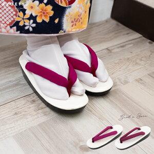(草履 女の子) 草履 ピンク かわいい 白台 20/21/22.5/24子供 着物 ガールズ